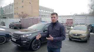 Land Rover Discovery Sport / Обзор, интерьер, экстерьер, двигатель / Тест драйв 2016