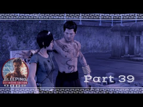 Sleeping Dogs: Definitive Edition - Part 39: Nightmare in North Point DLC Part 2 - PS4 - 1080p