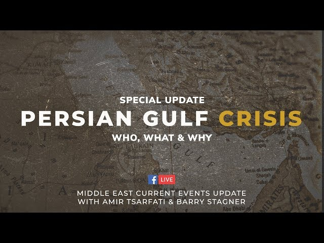 Amir Tsarfati: Middle East Update May 17, 2019