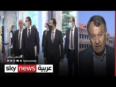حنا صالح: العقوبات الأوروبية تضعف الطبقة السياسية في لبنان  - نشر قبل 14 ساعة