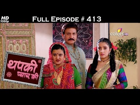 Thapki Pyar Ki - 23rd August 2016 - थपकी प्यार की - Full Episode HD