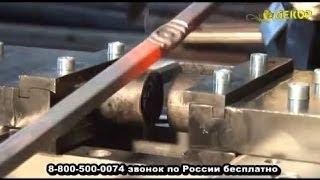 Декор-3: горячая ковка на гидравлическом прессе(Описание и цена: http://stanki-d.ru/stanki_decor/decor-3/ Гидравлический пресс для холодной и горячей ковки. Тел 8-800-500-7400., 2012-09-18T09:05:53.000Z)