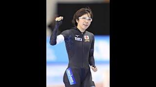 小平奈緒、1000m世界新…W杯で今季3勝目 Thanks you verry much, ...