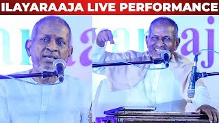 MESMERIZING: Ilayaraaja's Thendral Vanthu Live Performance | 75th Birthday Celebration