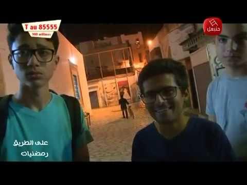 A  sfax .... with @zaher