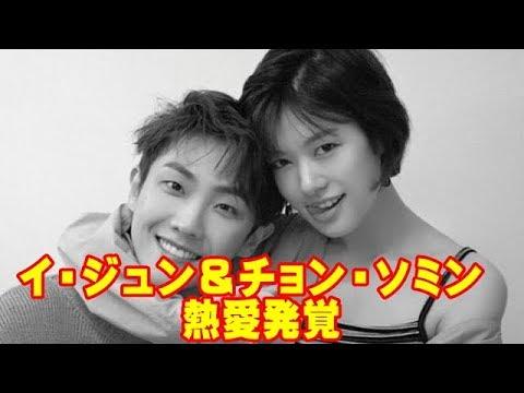 """イ・ジュン&チョン・ソミン """"熱..."""