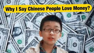 Why I Say Chinese People Love Money?