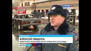В Сыктывкаре выбрали лучшую команду Коми по проведению аварийно-спасательных работ при ДТП(Сюжет телеканала ГТРК