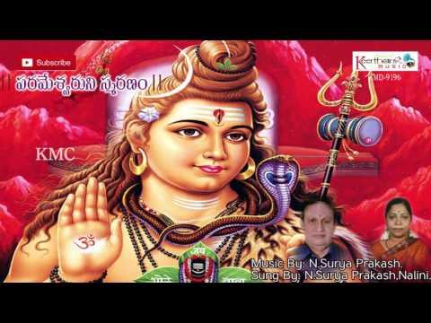 Vishwanathashtakam  ||  Parameshwaruni Smaranam || Latest Lord Shiva Song
