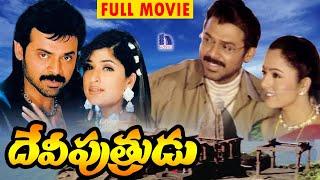 Video Devi Putrudu Telugu Full Movie HD || Venkatesh, Soundarya, Anjala Zhaveri download MP3, 3GP, MP4, WEBM, AVI, FLV November 2017