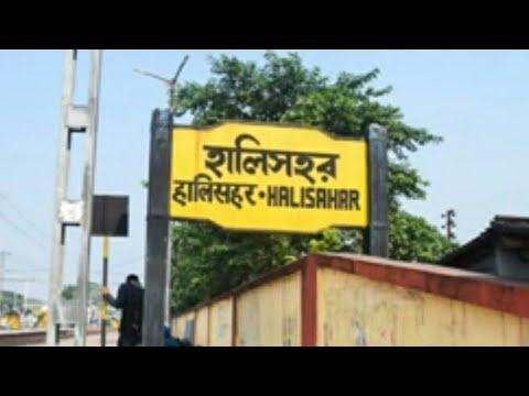 Halisahar Darshan