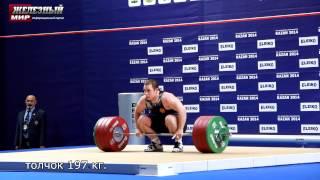 Выступление Артема Окулова из России в категории до 85 кг.