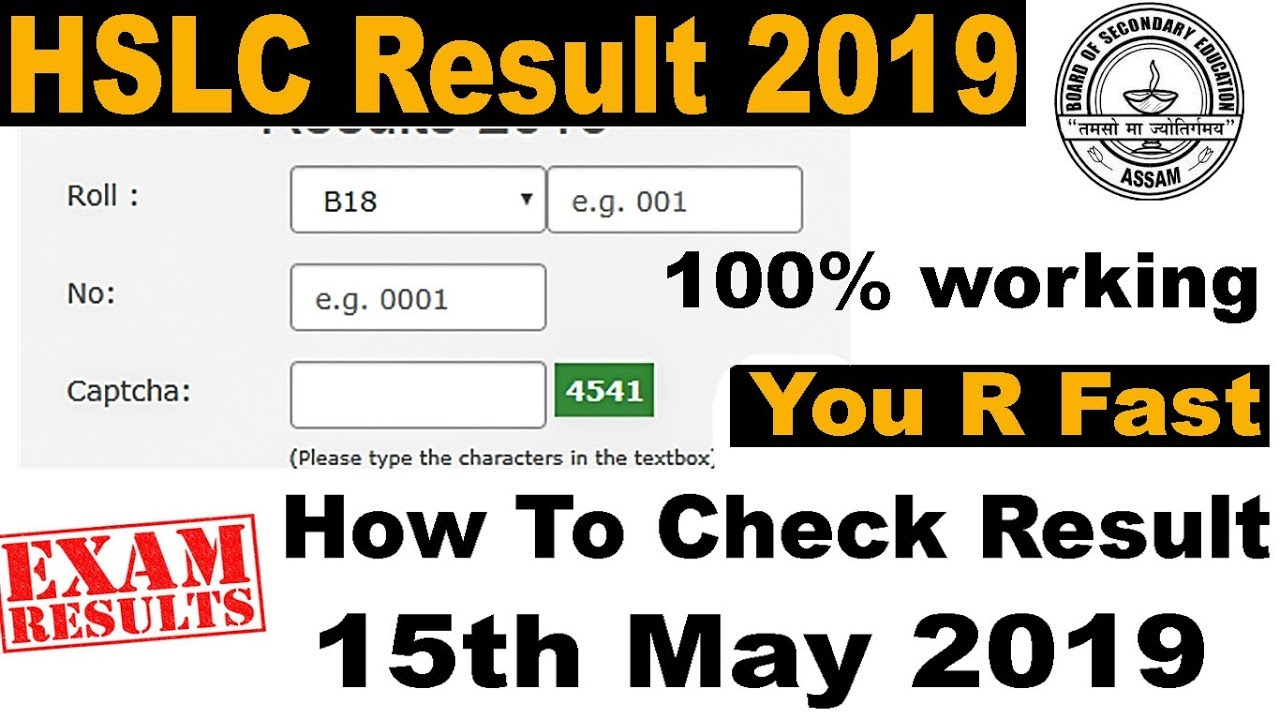 How To Check Assam HSLC 2019 Result Online Declared On 15th May 2019