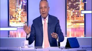 أحمد موسى : الخونة يوجهون سهامهم تجاه مصر .. ولا يشغلهم القدس واسرائيل   على مسئوليتي