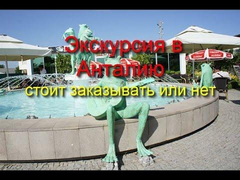 Аэропорт Рощино (Тюмень)