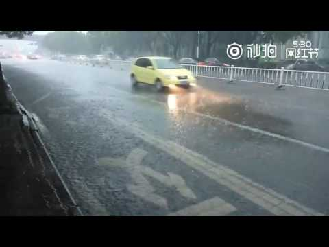 Flooding in Ningbo, Zhejiang, China