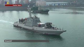 Військово-морський флот України змінює тактику?>