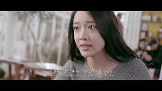馮子ソウ - JapaneseClass.jp