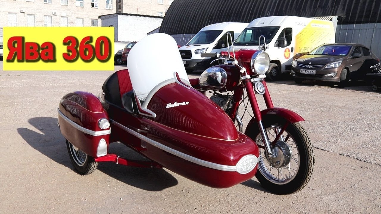 Реставрация Коляски для Мотоцикла Ява 360.