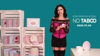 Секс шоп Украина. Обзор секс игрушек от NO TABOO. Королевский вибратор-сердце ZALO Baby Heart