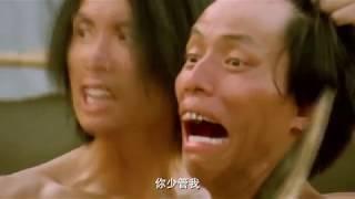 រឿង ( ចចកព្រៃចូលស្រុក កុំកុំ ), Movie Full HD