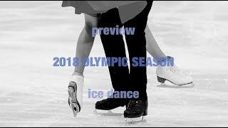 Ice Dance: The Road to PyeongChang 2018