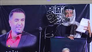 بدء المهرجان بقصيدة الانسان الشاعر جبار رشيد وبعدها  قصيدة رثاء من سعد رشيد