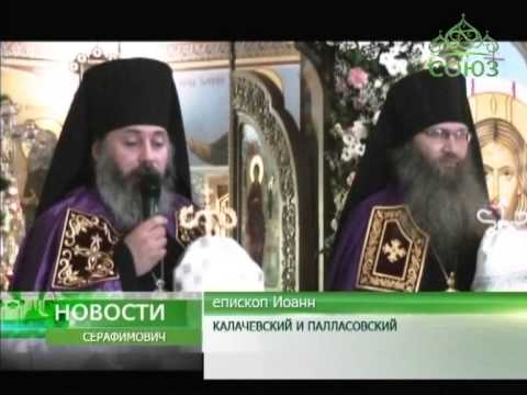 Храм Преображения Господня в Серафимович