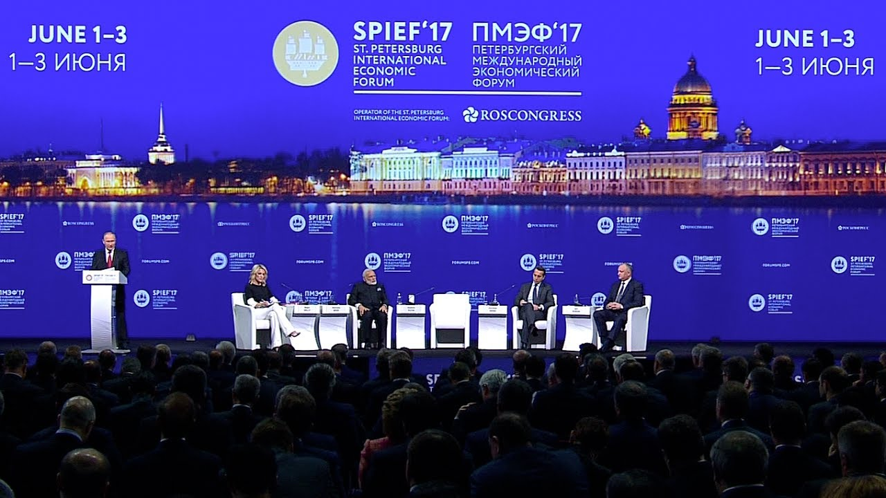 Выступление на пленарном заседании Петербургского международного экономического форума