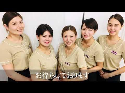 【横浜】二の腕痩せで速攻結果を出した人におすすめのハイフならSBS TOKYO 横浜店