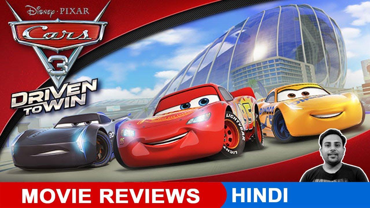 Cars 3 Disney Pixar Animation Movie Review Hindi 2017 Lightning