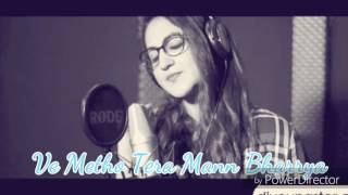 Mann Bharya lyrical ❤B Praak❤Jaani❤❤Cover ❤Palak Arora❤