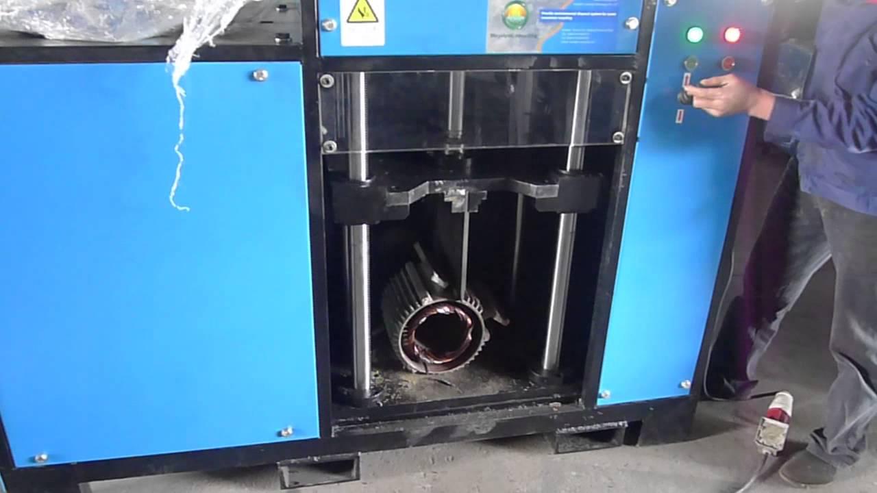 Used electric motor recycling machine whatsapp 0086 for Electric motor recycling machine