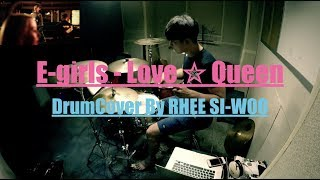 E-girls - Love ☆ Queen (Drumcover By 이시우) 드럼 instagram: https:...
