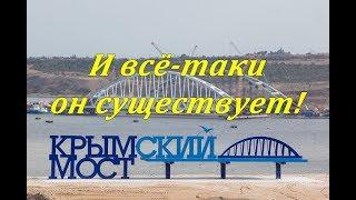"""УкроСМИ: """"Крымский мост. Будем бить"""""""