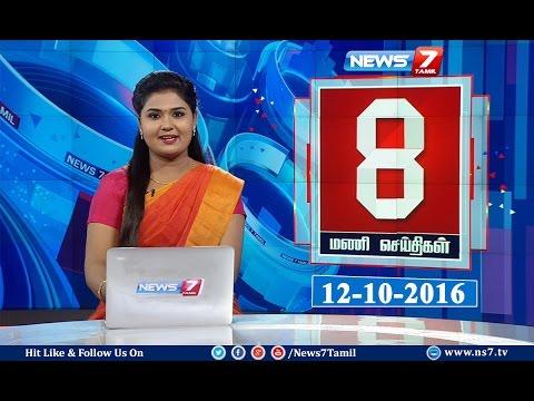 News @ 8PM   12.10.16   News7 Tamil
