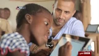 كبيوترات لوحية بدل الكتب في ساحل العاج- 4Tech