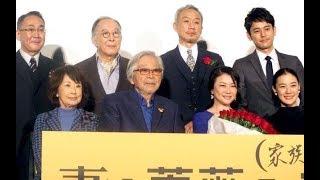 """夏川結衣、突然の""""主役""""に「うれしいんだけれど、これは大変」…「家族は..."""