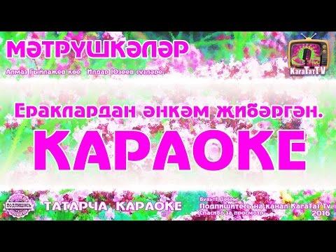 Перевод: РУССКИЙ <=> ЧУВАШСКИЙ язык