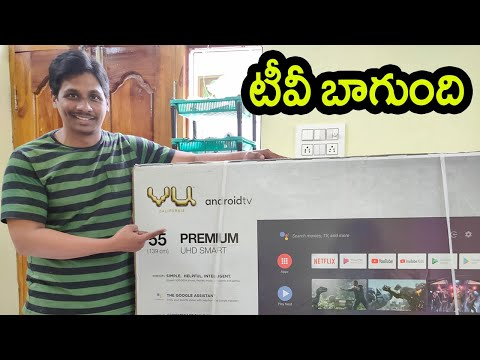 Vu Premium 55 Inch 4K Android Smart Tv Unboxing | 4K TV Under 32k
