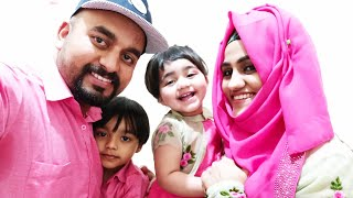 Our Channel Intro | Family Intro Video| New Intro Video | Fun with Family | Mehnaz Nishad
