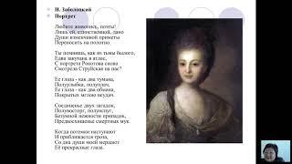 Теория литературы (Имыхелова С.С.) - 1 лекция