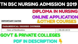 How to apply bsc in nursing course 2018 19 videos / InfiniTube