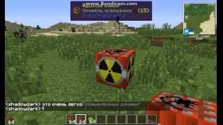 как взорвать ядерную бомбу!!!!!!!