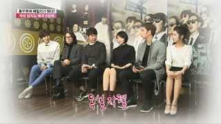 yoon sang hyun 尹相鉉 ユン サンヒョン 윤상현 five eagle brothers 5 siblings of deoksuri obs interview