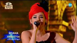 Йоана Димитрова - Once Upon A December - X Factor Live (10.12.2017)
