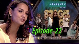 Boogie Woogie | Full Episode 22 | OFFICIAL VIDEO| AP1 HD TELEVISION| TOP 6 | SANCHITA LUITEL