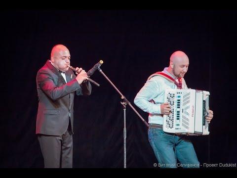 Оганес Казарян - Темы русских народных песен || The Second Moscow International Duduk Festival
