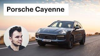 Новый Порше Кайен. Как спорткар, только удобнее. Обзор и тест Porsche Cayenne 2018