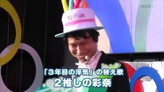 篠崎彩奈&元トップリード新妻.